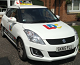 Colin Glashan Driving School covers Larbert